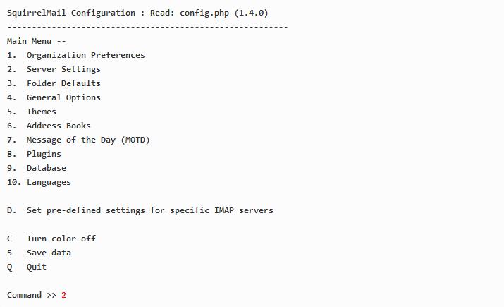конфигурация SquirrelMail, вкладка под номером 2