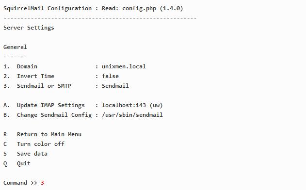 конфигурация SquirrelMail, вкладка под номером 3