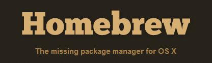homebrew пакетный менеджер