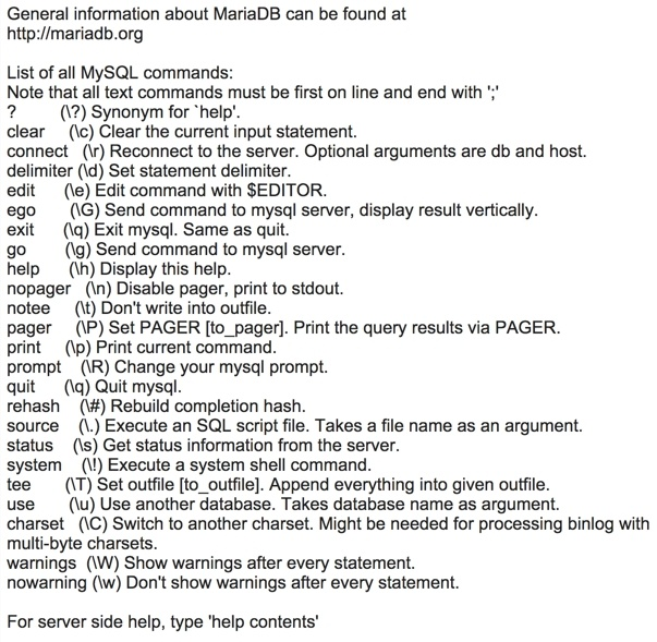 команды для MariaDB