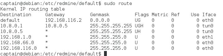 Проверка только что созданного маршрута, командой route
