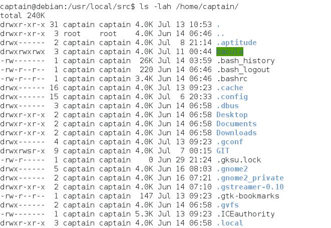пример использование команды ls -lah для вывода подробной информации о файлах